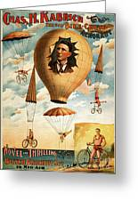 Vintage Nostalgic Poster - 8036 Greeting Card by Wingsdomain Art and Photography