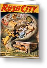 Vintage Nostalgic Poster - 8040 Greeting Card by Wingsdomain Art and Photography