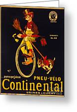 Vintage Nostalgic Poster - 8048 Greeting Card by Wingsdomain Art and Photography