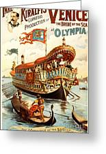 Vintage Nostalgic Poster - 8050 Greeting Card by Wingsdomain Art and Photography