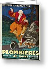Vintage Nostalgic Poster - 8057 Greeting Card by Wingsdomain Art and Photography