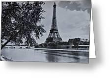 Vintage Paris Greeting Card by Georgia Fowler