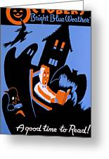 Vintage Poster - Reading - October Greeting Card by Benjamin Yeager