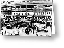 Vintage Wrigley Field Greeting Card by Bill Cannon