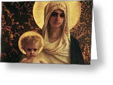 Virgin And Child Greeting Card by Antoine Auguste Ernest Herbert