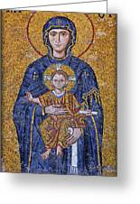 Virgin Mary And Christ Child Greeting Card by Stephen Stookey