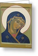 Virgin Mary Icon Greeting Card by Seija Talolahti