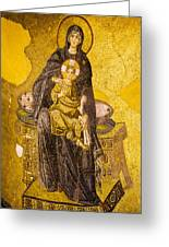 Virgin Mary With Baby Jesus Mosaic Greeting Card by Artur Bogacki