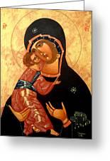Virgin Of Vladimir Greeting Card by Joseph Malham