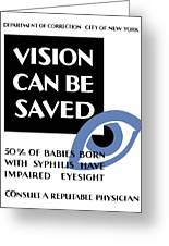 Vision Can Be Saved Wpa Greeting Card by War Is Hell Store