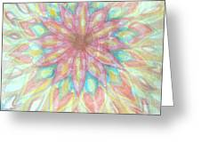 Visionary Crown Chakra Greeting Card by Sacred  Muse