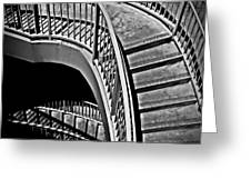 Visions Of Escher Greeting Card by Steven Milner
