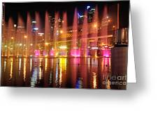 Vivid Sydney By Kaye Menner -  Vivid Aquatique  Greeting Card by Kaye Menner