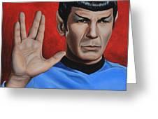 Vulcan Farewell Greeting Card by Kim Lockman