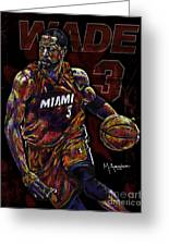 Wade Greeting Card by Maria Arango