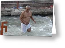 Wading At The River Ganges Greeting Card by Russell Smidt