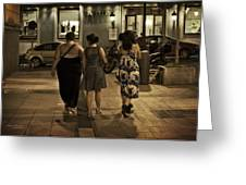 Walking At Night - Madrid Spain Greeting Card by Mary Machare