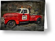 Wally's Towing Greeting Card by David Arment