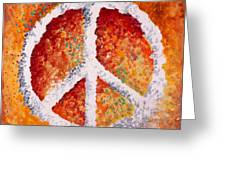 Warm Peace Greeting Card by Michelle Boudreaux