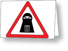 Warning Shahid Sign Greeting Card by Aleksey Tugolukov