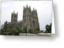 Washington National Cathedral - Washington Dc - 0113112 Greeting Card by DC Photographer
