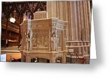 Washington National Cathedral - Washington Dc - 011395 Greeting Card by DC Photographer