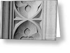 Washington University Stone Detail Greeting Card by University Icons