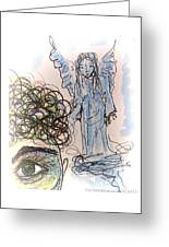 Watching Over You Greeting Card by Mimulux patricia no