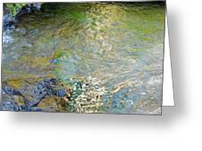Water Colors. Narada Falls Abstract Greeting Card by Connie Fox