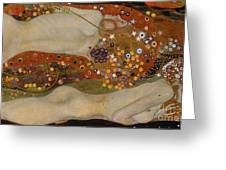 Water Serpents II Greeting Card by Gustav Klimt