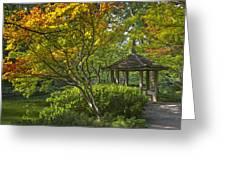 Watercolor Gardens Greeting Card by Joan Carroll