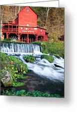 Waterfall And Hodgson Mill - Missouri Greeting Card by Gregory Ballos