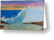 Wave At Sunrise Greeting Card by Pamela  Meredith