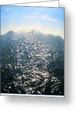 Wave Greeting Card by Ben and Raisa Gertsberg