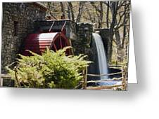 Wayside Grist Mill 3 Greeting Card by Dennis Coates