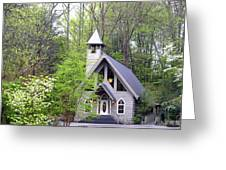 Wedding Chapel Greeting Card by Helen Haw