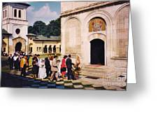 Wedding Procession In Muntenia Greeting Card by Sarah Loft
