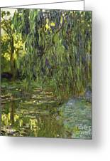 Weeping Willows The Waterlily Pond At Giverny Greeting Card by Claude Monet