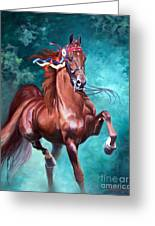 Wgc Courageous Lord Greeting Card by Jeanne Newton Schoborg