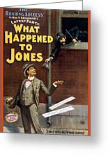 What Happened To Jones Greeting Card by Aged Pixel
