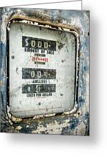 When Gas Made Cents Greeting Card by Caitlyn  Grasso
