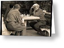 Where Is Bobby Fischer Greeting Card by Madeline Ellis