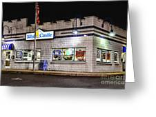 White Castle 2 Greeting Card by Paul Ward
