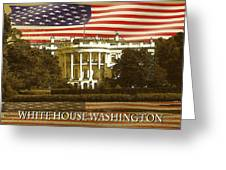 White House Washington - Patriotic Poster Greeting Card by Peter Fine Art Gallery  - Paintings Photos Digital Art