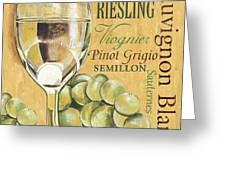 White Wine Text Greeting Card by Debbie DeWitt