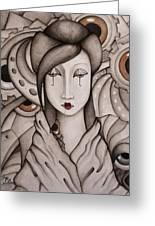 Who Am I Greeting Card by Simona  Mereu