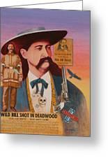 Wild Bill Hickok  Greeting Card by J W Kelly