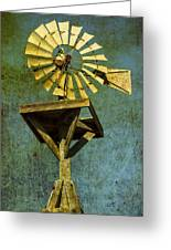 Windmill Abstract Greeting Card by Garry Gay