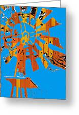 Windmill Of The Sun Greeting Card by Jame Hayes