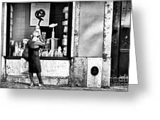 Window Shopping In Lisbon Greeting Card by John Rizzuto